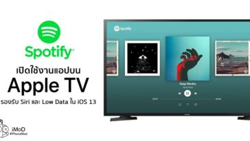 Spotify Update Version 8 5 26 Support Apple Tv Low Data Siri Ios 13