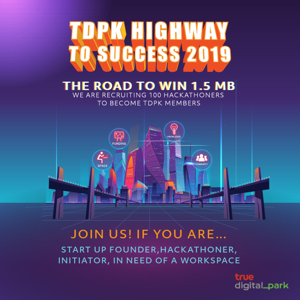 Tdpk Highway To Success 2019 For Hackathon 1