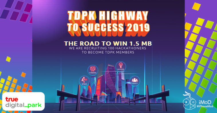 Tdpk Highway To Success 2019 For Hackathon