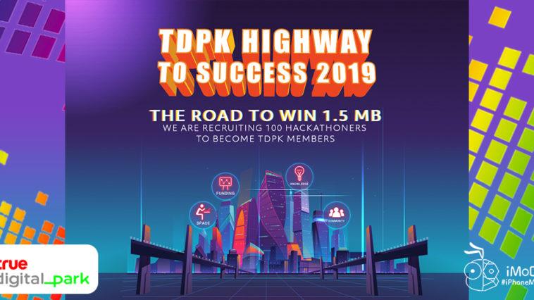 Tdpk Highway To Success 2019 For Hackathon
