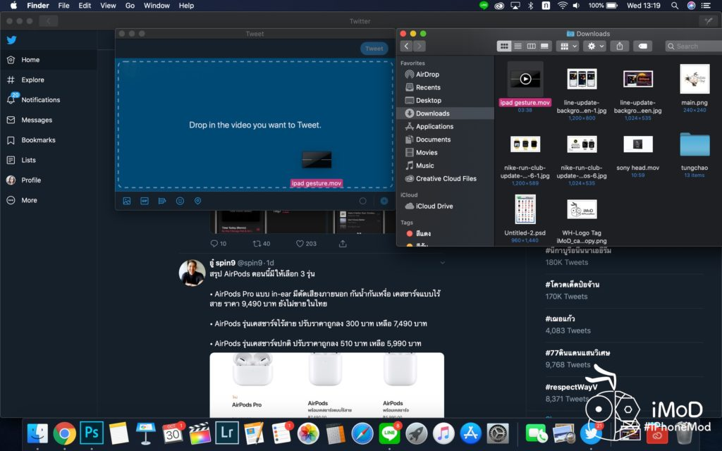 Twitter For Mac Update Version 8 1 2