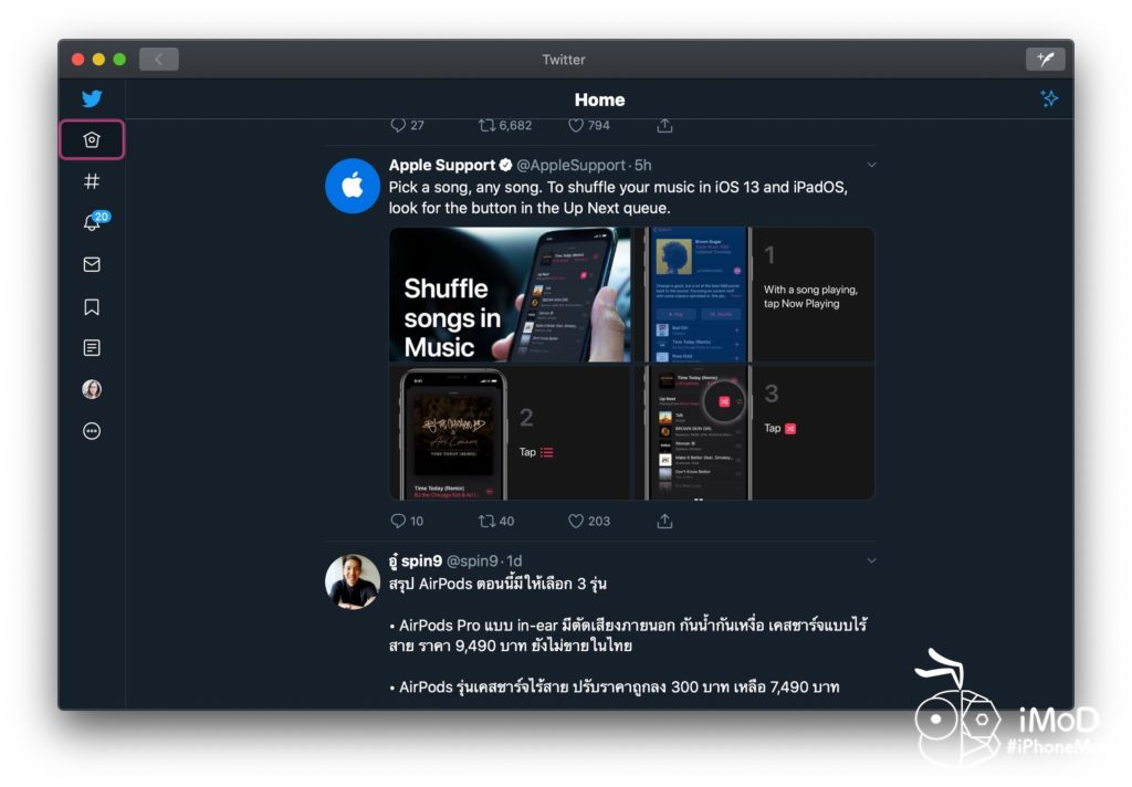 Twitter For Mac Update Version 8 1 3