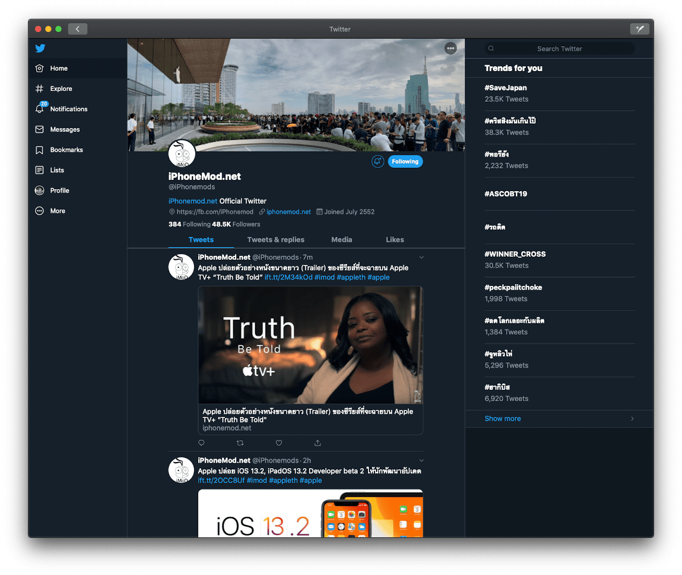 Twitter For Macos Catalina Released Mac Appstore Img 2