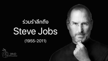 Web Steve Jobs Cover