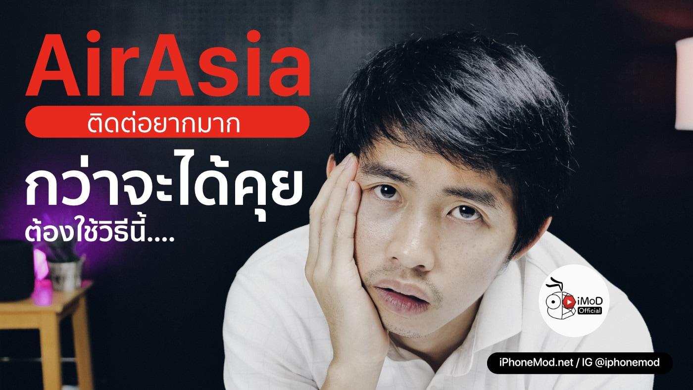 Airasia Cover
