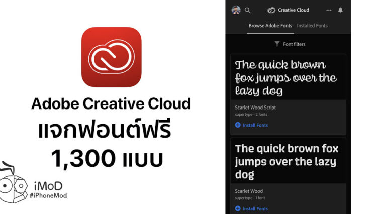 Adobe Creative Cloud Free Fonts