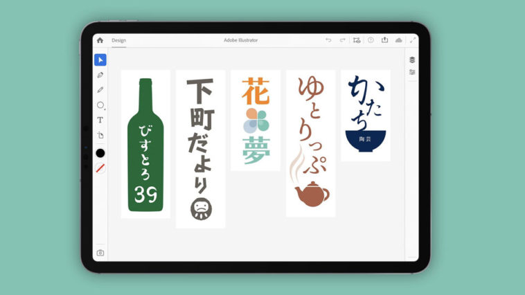Adobe Illustrator Ipad Preview 2020