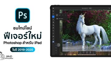 Adobe Share Photoshop Ipad New Feature Timeline