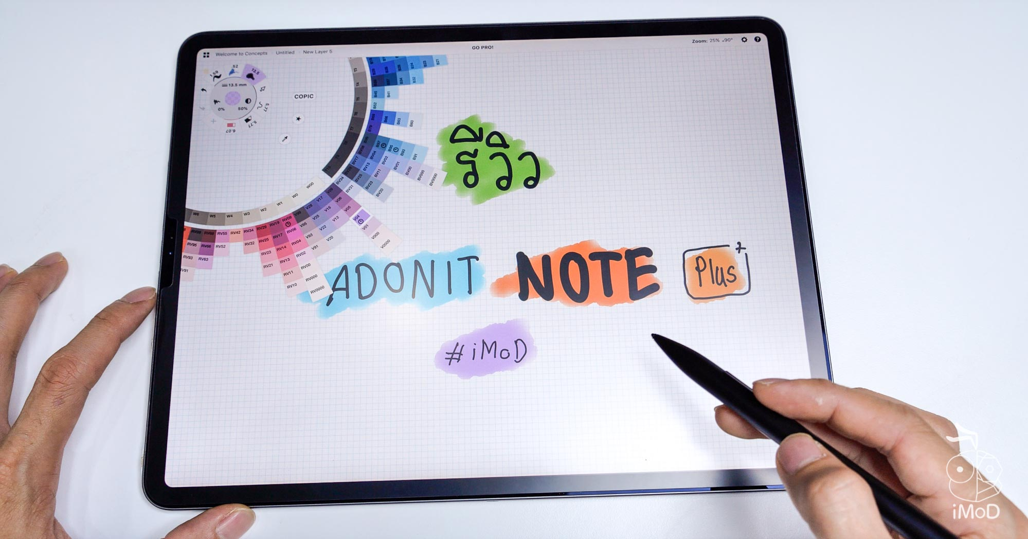 Adonit Note Plus Review 41