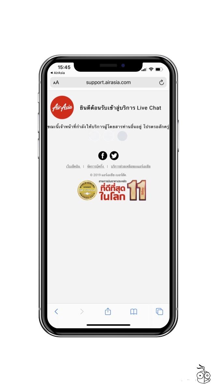 Airasia Eva Chat 05