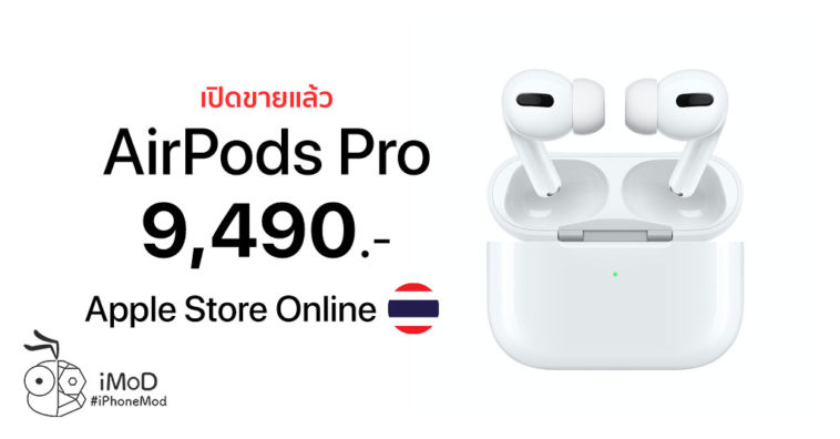 Airpods Pro Available Apple Store Online Th