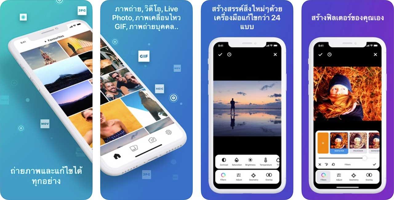 App Infltr Content1