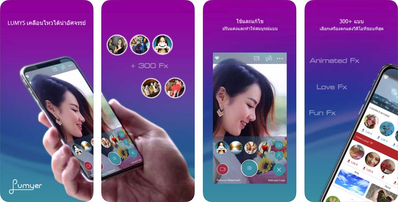 App Lumyer Content1