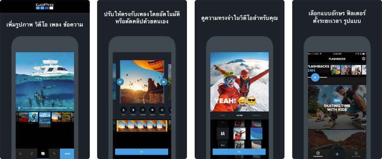 App Quik Content1