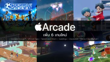 Apple Arcade Add New Games 09 11 2019