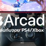 Apple Arcade Games With Controller Cover