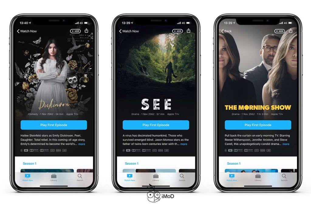 Apple Tv Plus Released Apple Tv App 6