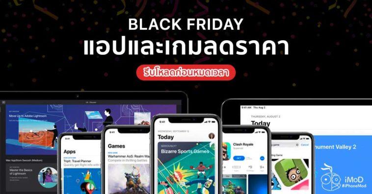 Black Friday App Discount 2019 Iphone Ipad Mac Cover