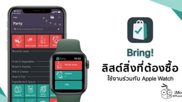 Bring App Buy List For Apple Watch Preview