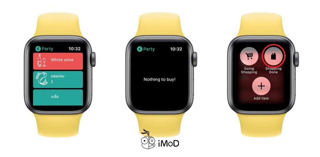 Bring App Buy List For Apple Watch Preview 7