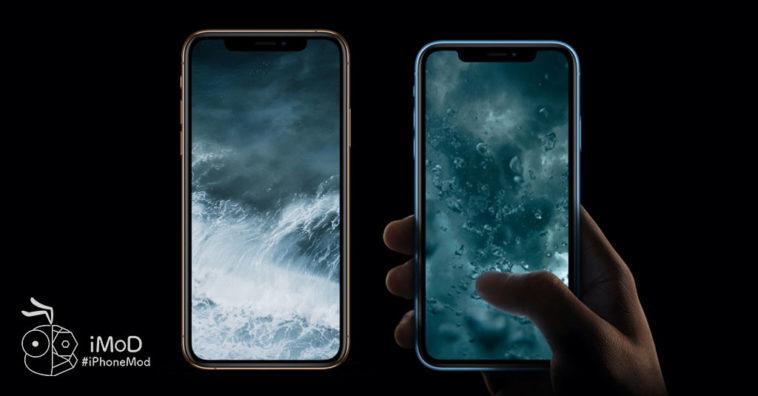 Deep Blue Nature Iphone Wallpaper