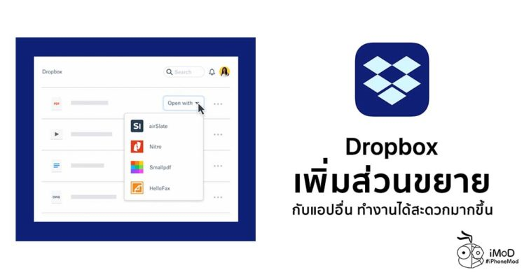 Dropbox Update New Many Extionsion 11 2019
