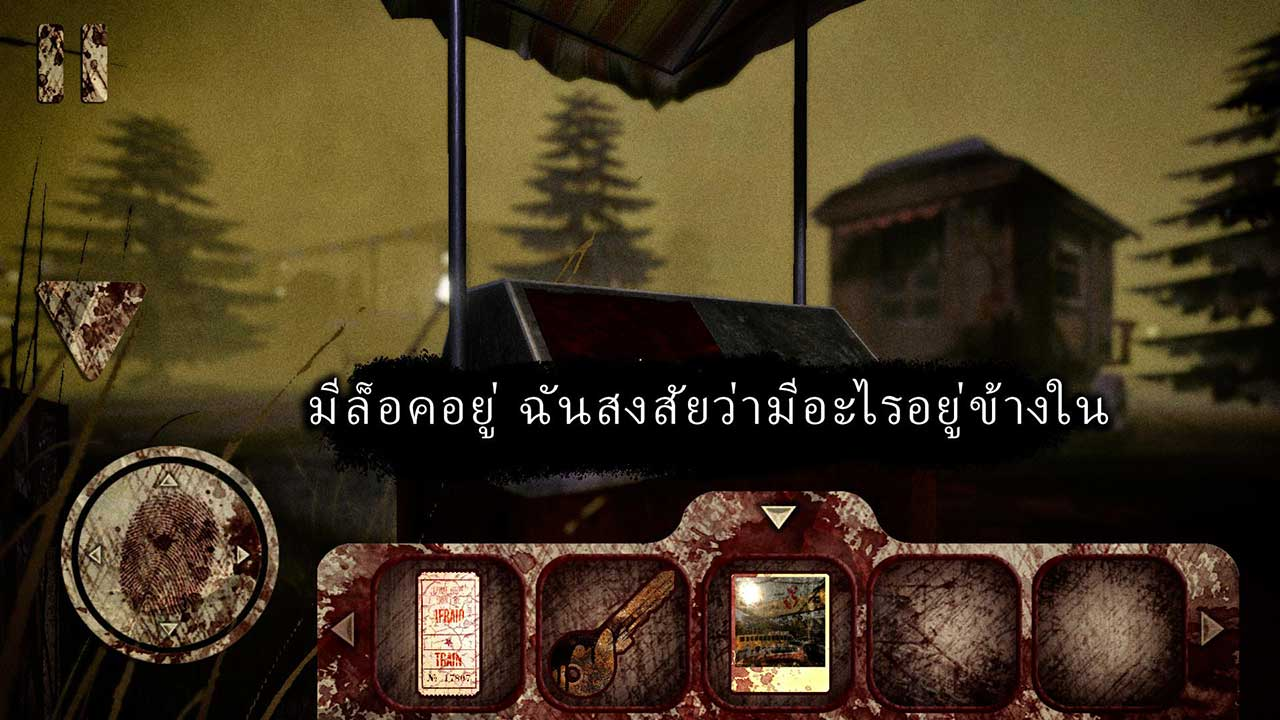 Game Death Park 3