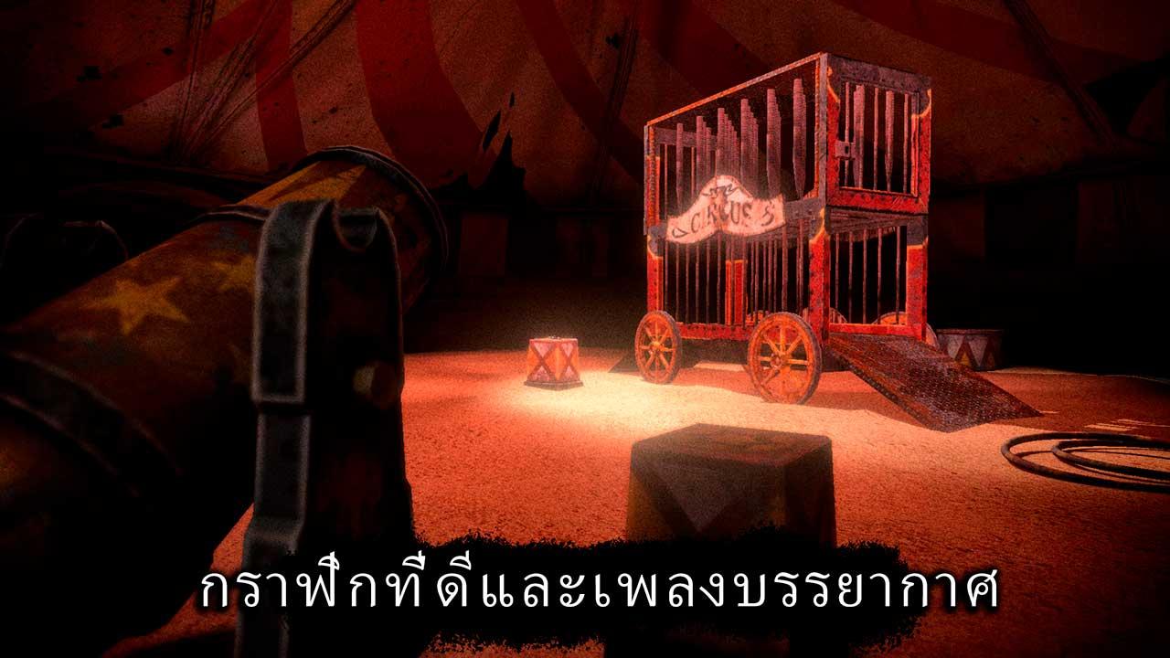 Game Death Park 5