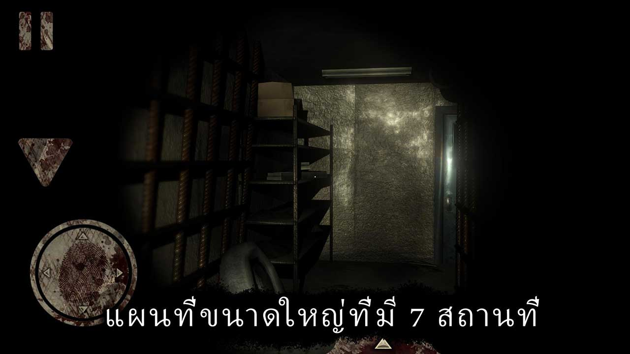 Game Death Park 6
