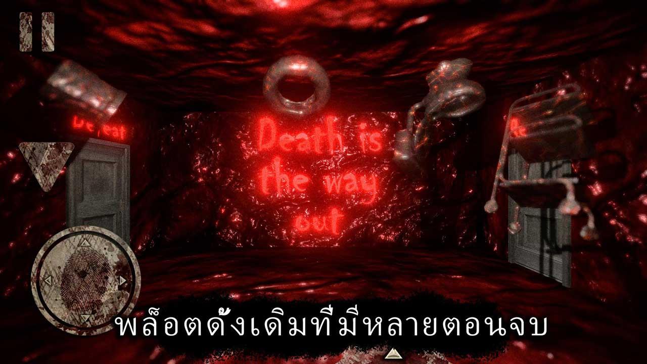 Game Death Park 7