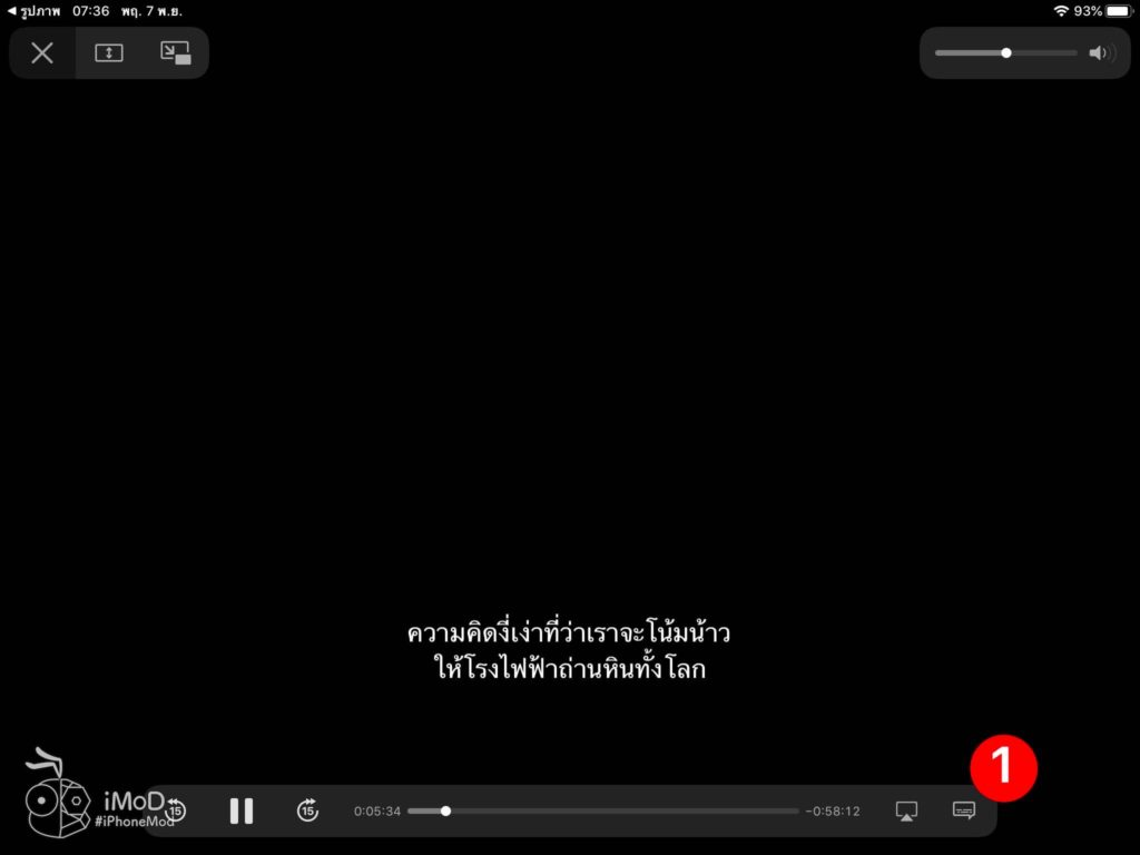How To Change Subtitle Apple Tv Plus In Apple Tv App 3