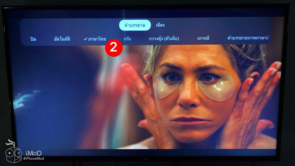 How To Change Subtitle Apple Tv Plus In Apple Tv App 7