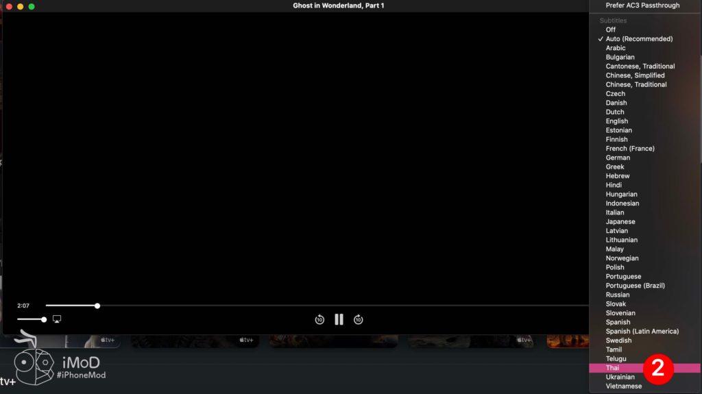 How To Change Subtitle Apple Tv Plus In Apple Tv App 9