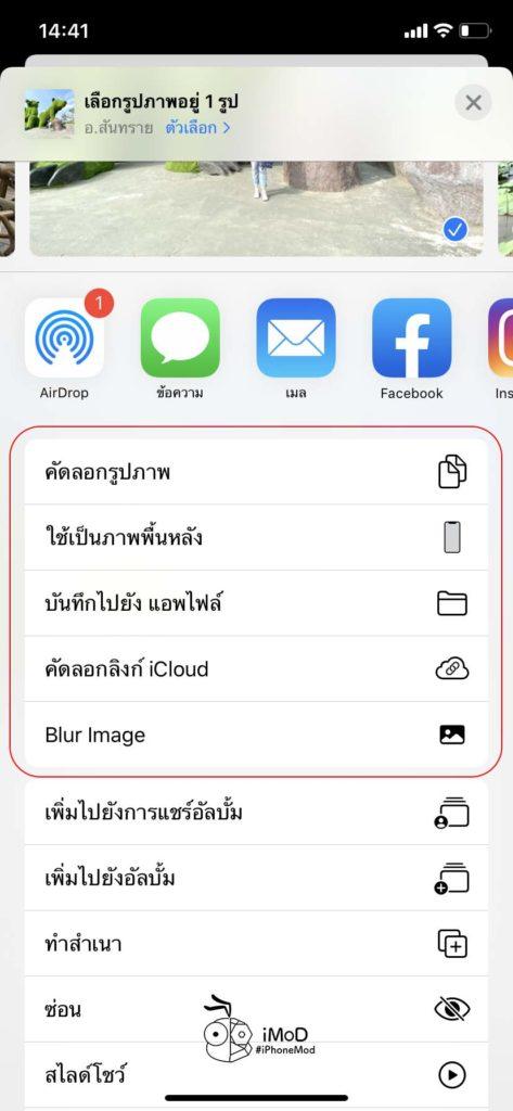 How To Customiz Action Menu To Favorite Apple App In Ios 13 Ipados 4