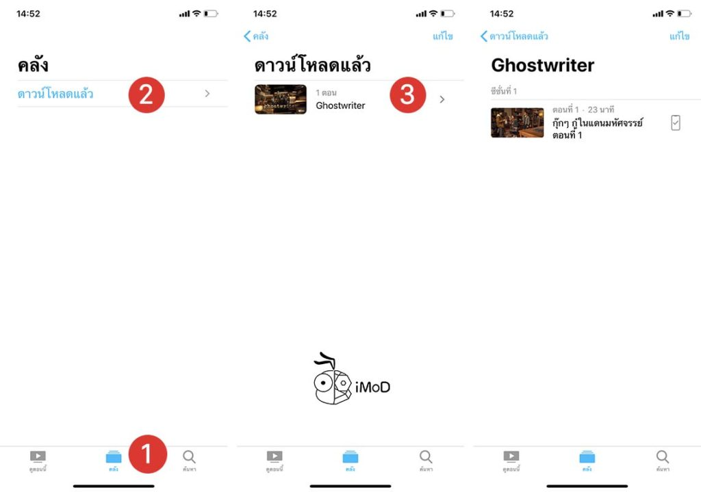 How To Download Movies In Apple Tvo Plus Watch Offline 2