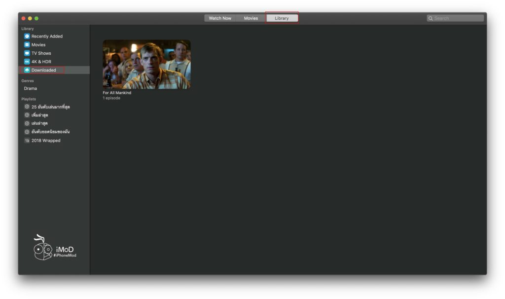 How To Download Movies In Apple Tvo Plus Watch Offline 7