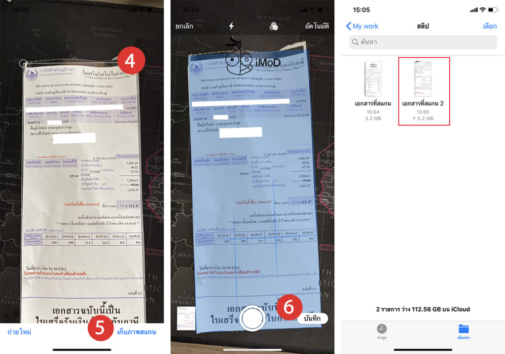 How To Scan Document In File App Ios 13 Ipados 2