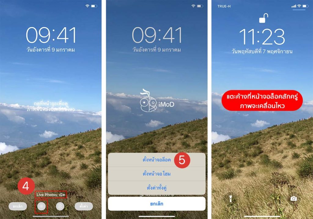 How To Set Live Photo Lock Screen Iphone Xr Ios 13 1