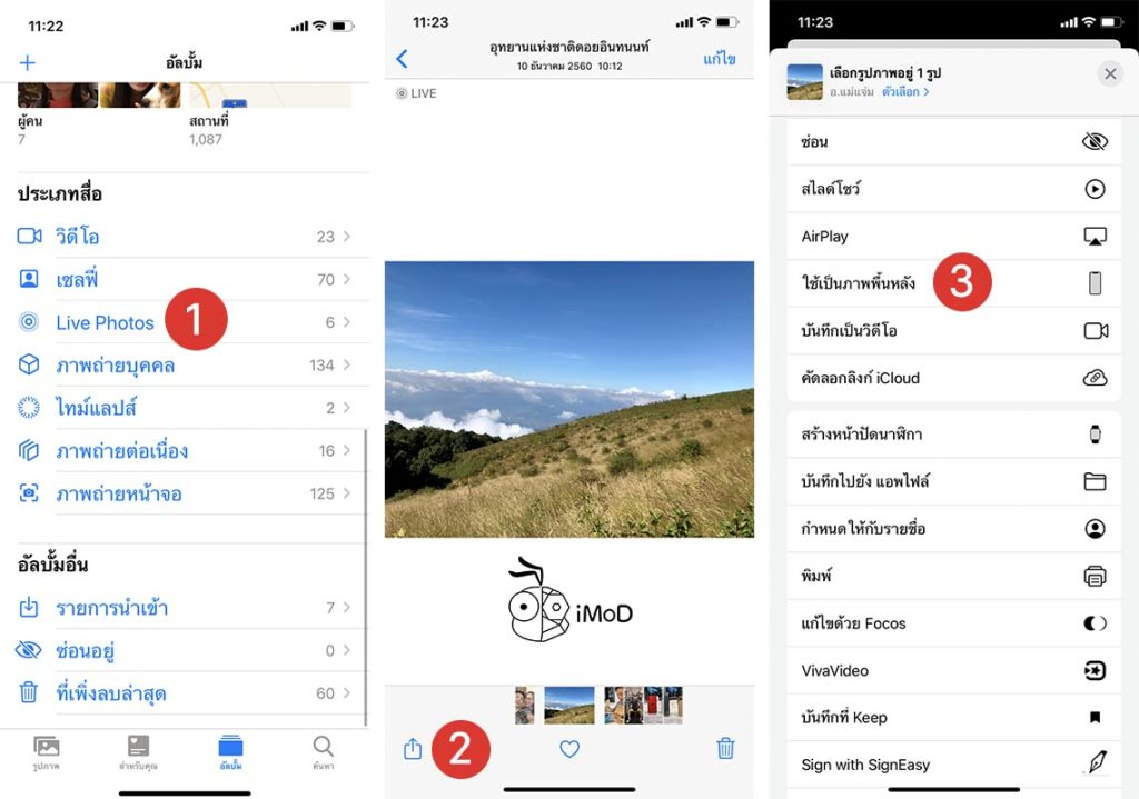 How To Set Live Photo Lock Screen Iphone Xr Ios 13 4