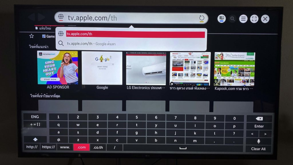How To Watch Apple Tv Plus On Smart Tv 10