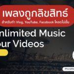 Imod Tv Youtube Cover Artlist