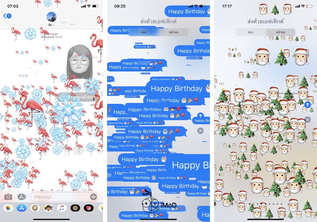 Idea Send Imessage With Emoji Reflec For Special Day 3