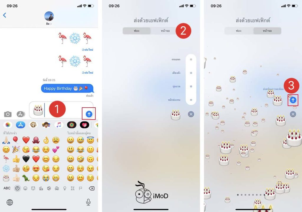 Idea Send Imessage With Emoji Reflec For Special Day 4