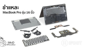 Ifixit Macbook Pro 16 Inch Teardown
