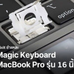 Ifixit Teardown Macbook Pro 16 Inch With Magic Keyboard