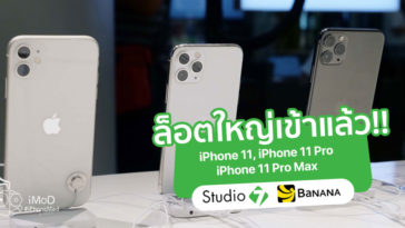 Iphone 11 Instock Studio 7 Banana Cover