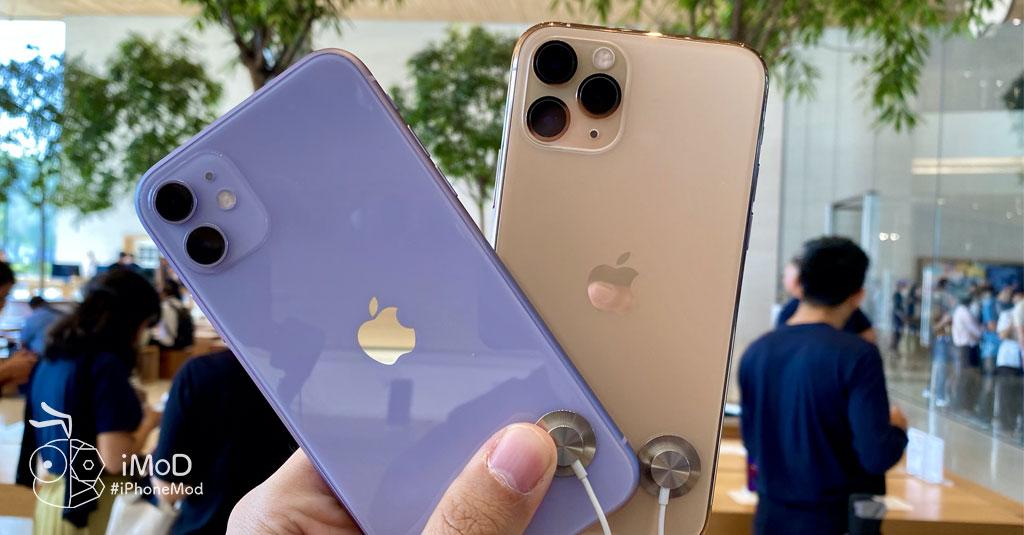 Iphone 11 Iphone 11 Pro