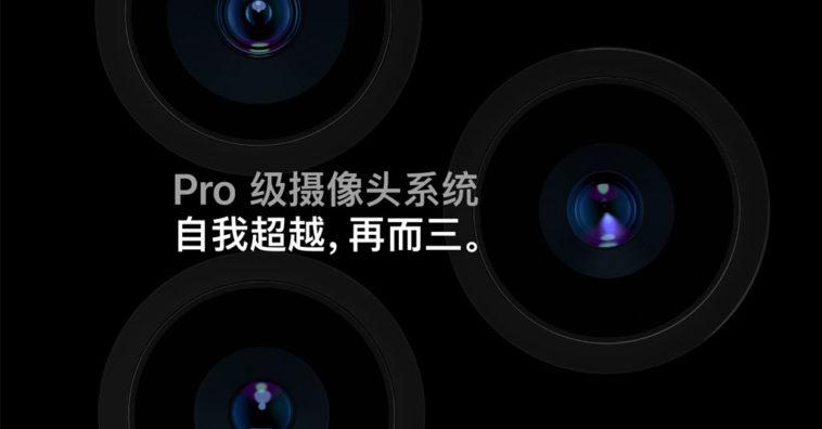 Iphone 11 Pro Cn