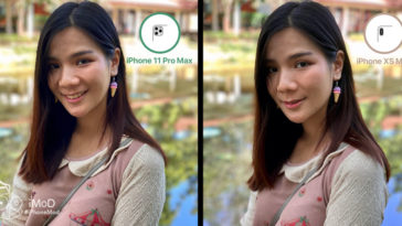 Iphone 11 Pro Max And Iphone Xs Max Portrait Compare