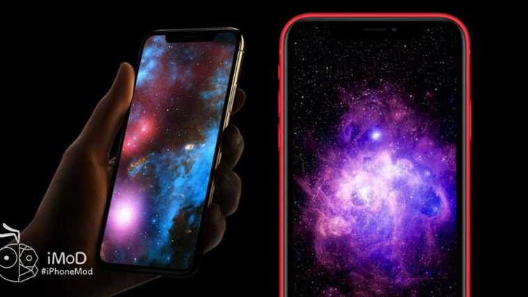Iphone Galaxy Wallpaper